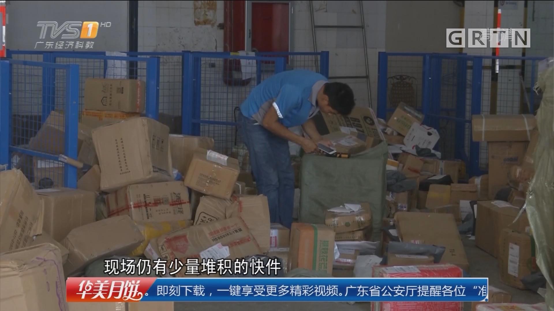 """深圳南山:快递被网点积压 炒辣椒变""""臭辣椒"""""""