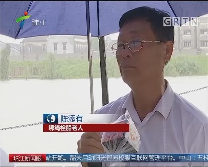 中山:危急时刻 六旬老人多次潜水栓船