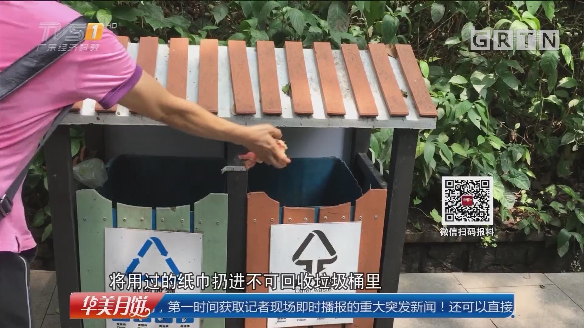 广州:生活垃圾强制分类 两天发88张整改书
