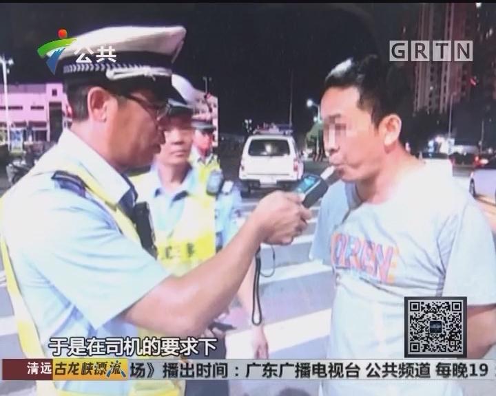 珠海:男子开车被测酒驾 竟是因为花露水