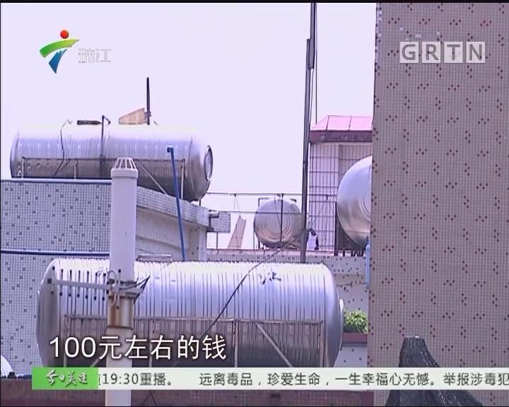 广州:水表异常 多收水费要自己承担?