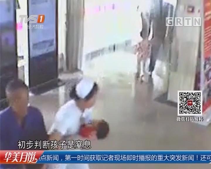 """河南:幼童喝奶后窒息 护士飞奔跑赢""""死神"""""""