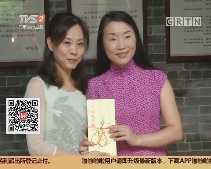 黄埔古村:剪纸艺术馆 剪纸巧手藏身古私塾