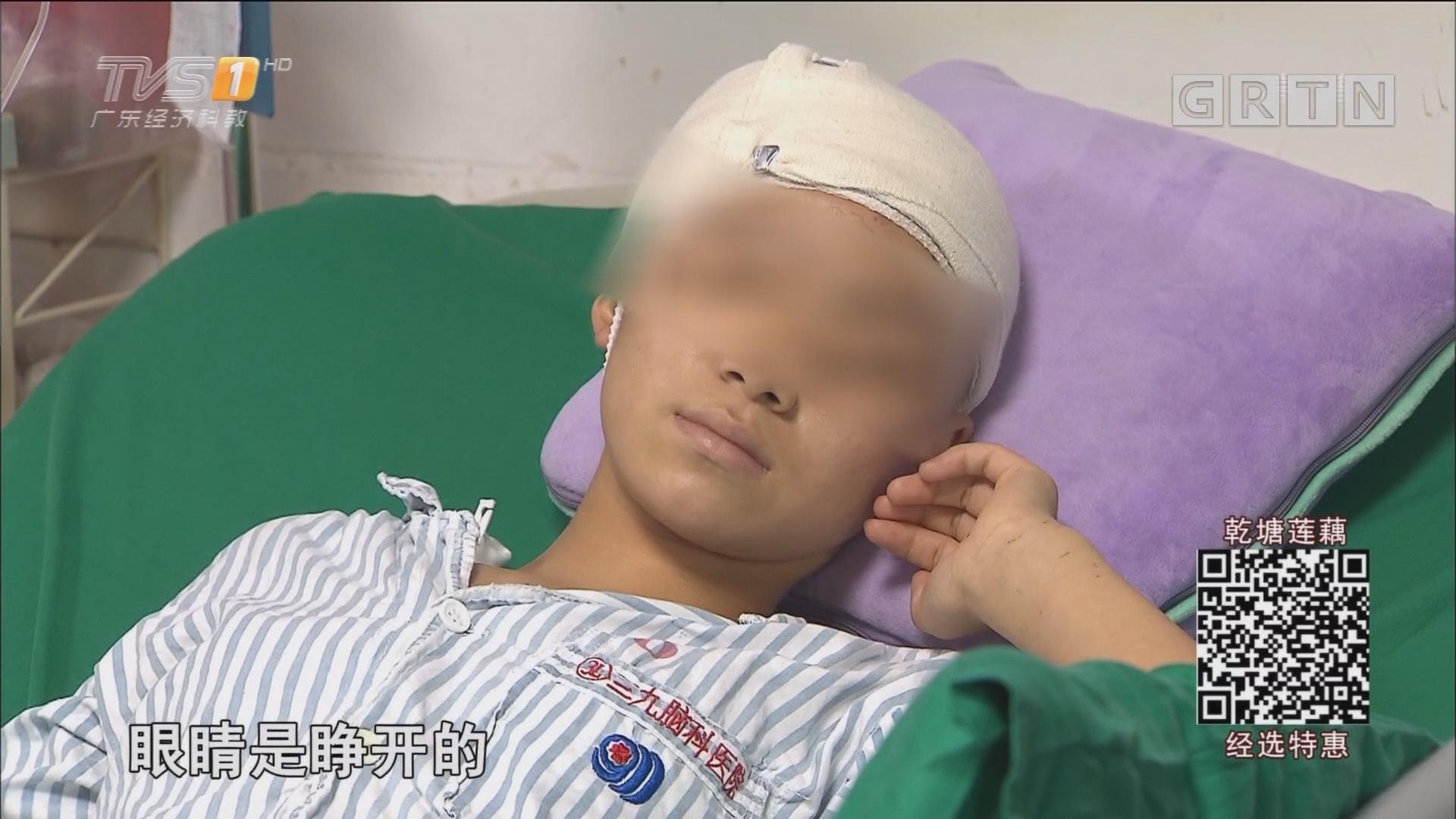 震惊!12岁女孩喝生水 脑内寄生虫25厘米
