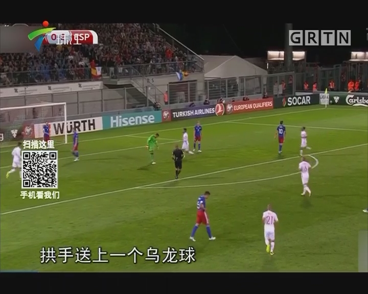 世预赛:西班牙8—0列支敦士登
