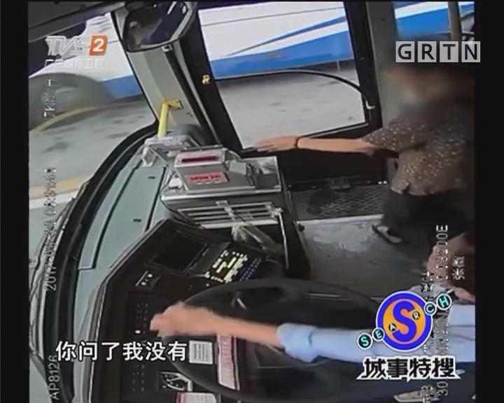 中途下车遭拒 阿婆打骂司机