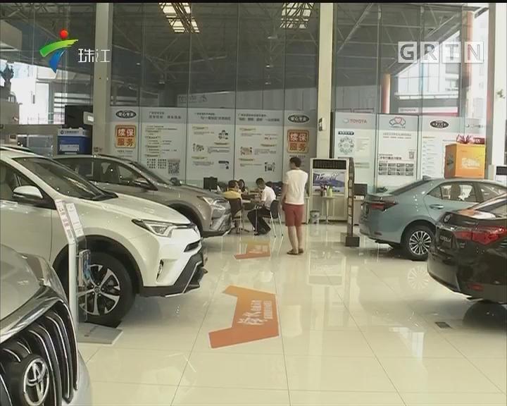 小排量车优惠将到期 明年购车恢复10%税率