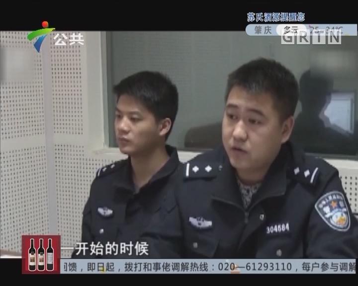 """[2017-09-17]天眼追击:""""富家子弟""""的真面目"""