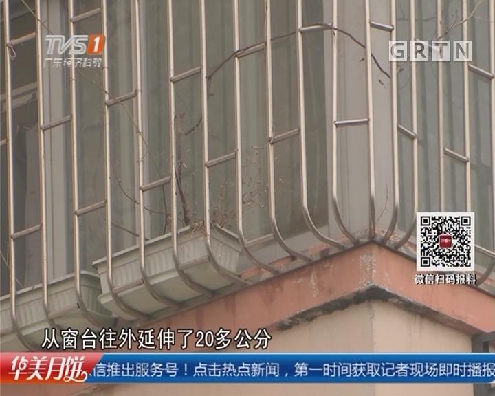 佛山:1岁女童命悬5楼防盗网 民警破门救下