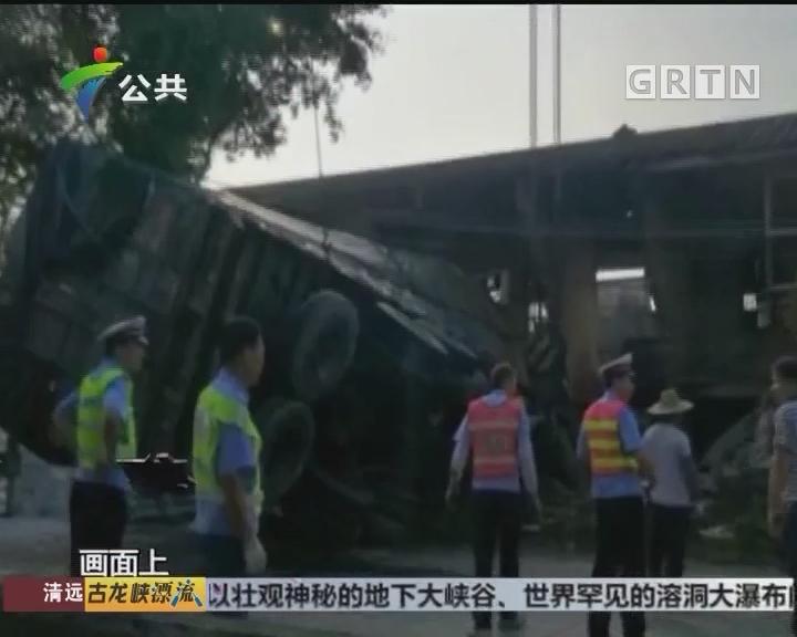 江门:货车侧翻 房屋墙体倒塌