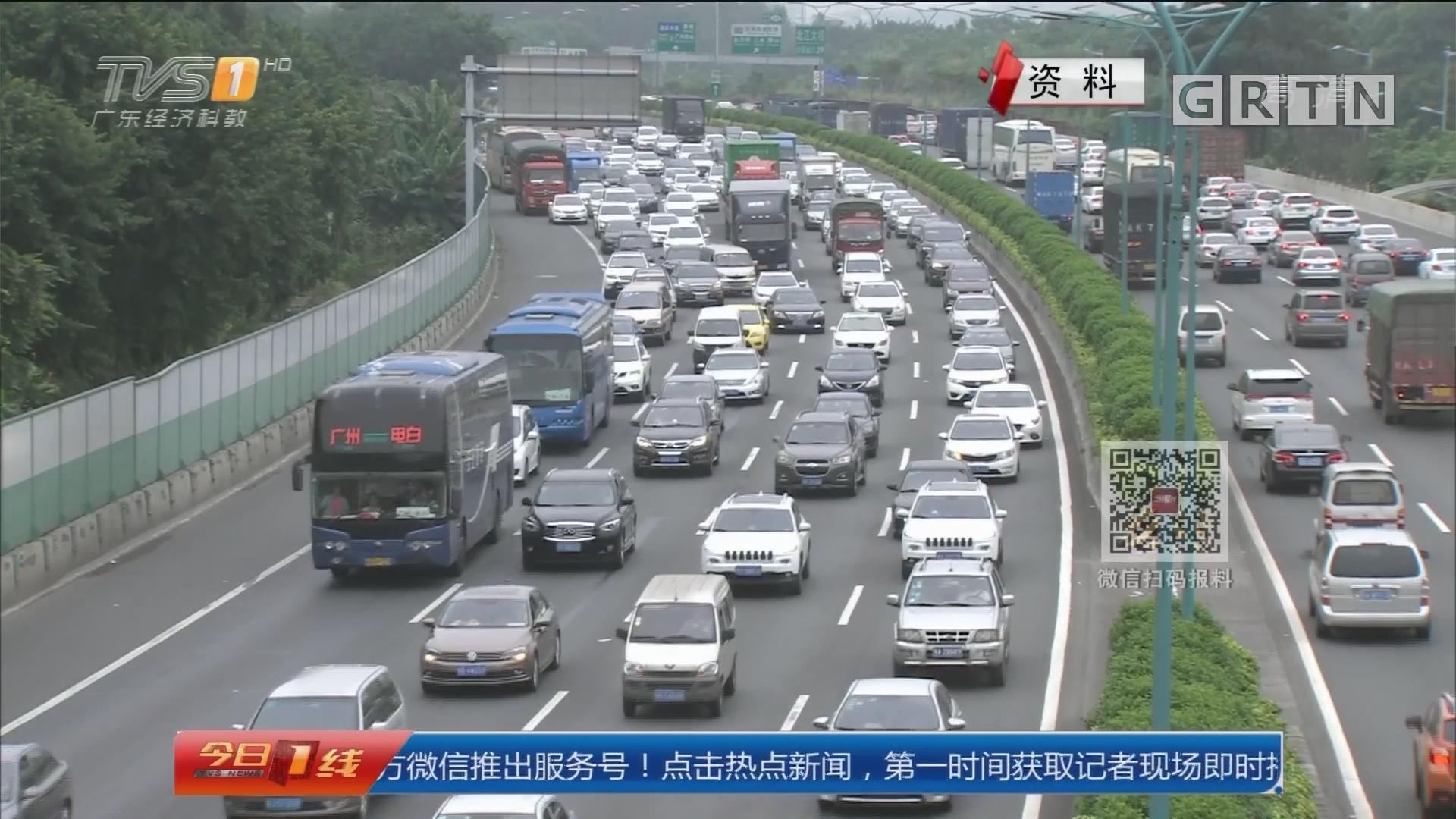 国庆假期交通:前四天持续拥堵 出行提早规划