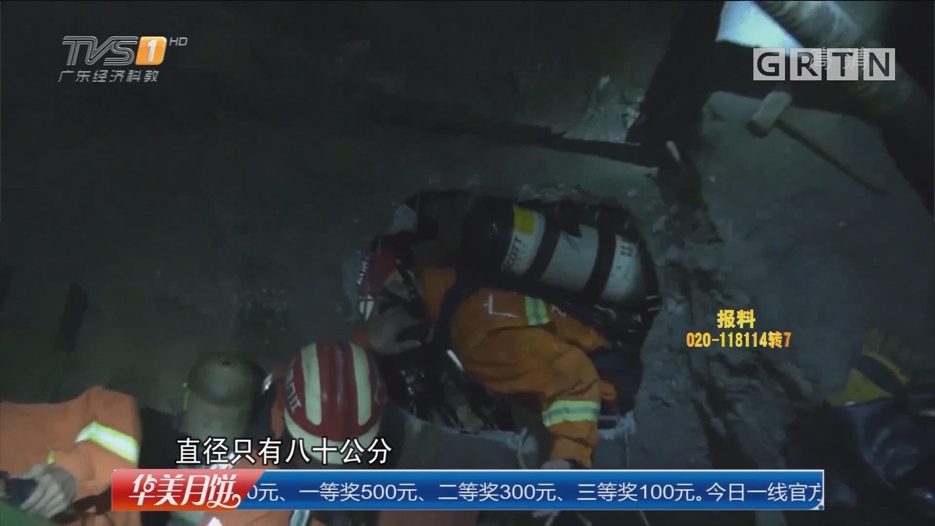 江门蓬江:两工人被困地下管道 消防涉险营救