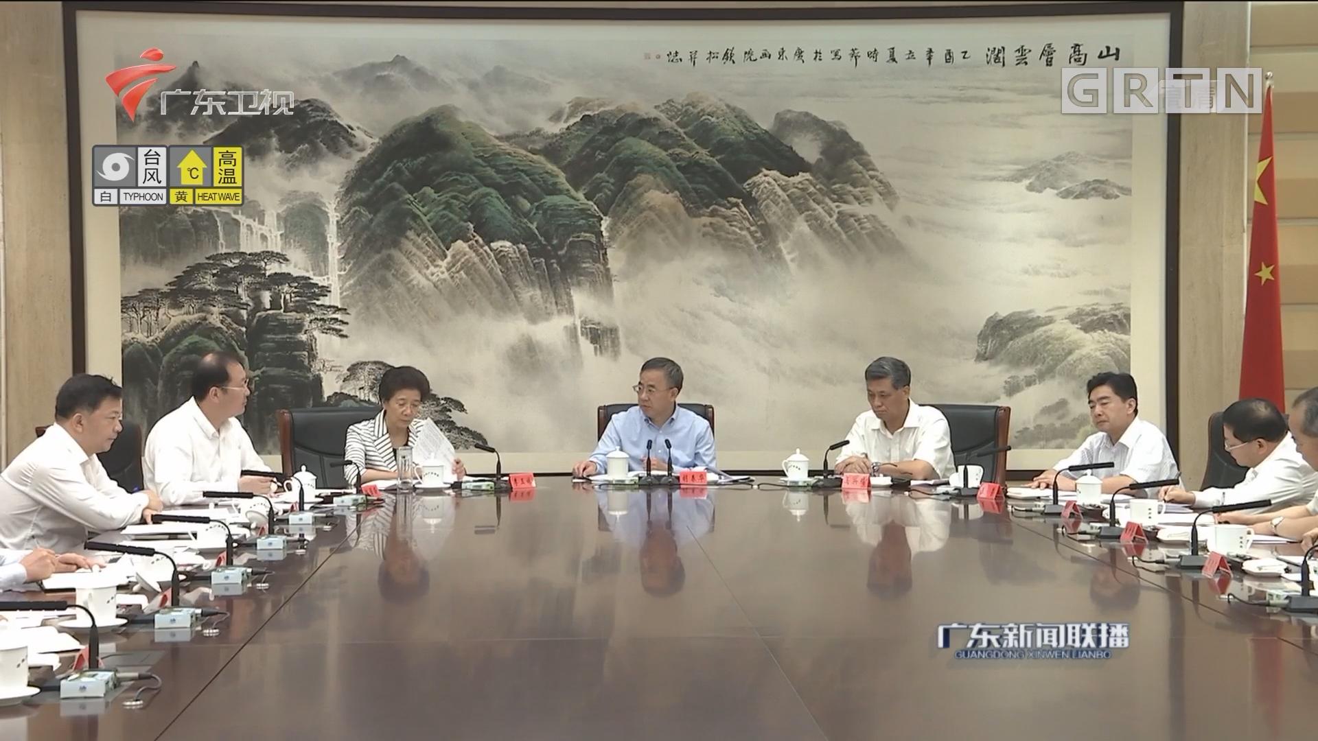 胡春华主持召开省委常委会议 为党的十九大胜利召开营造良好氛围