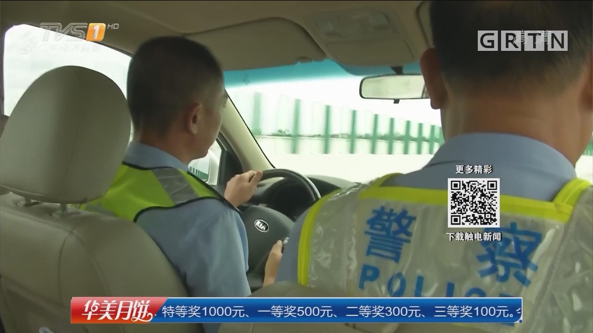 """茂名:交警300公里""""生死速递""""护送器官救人"""