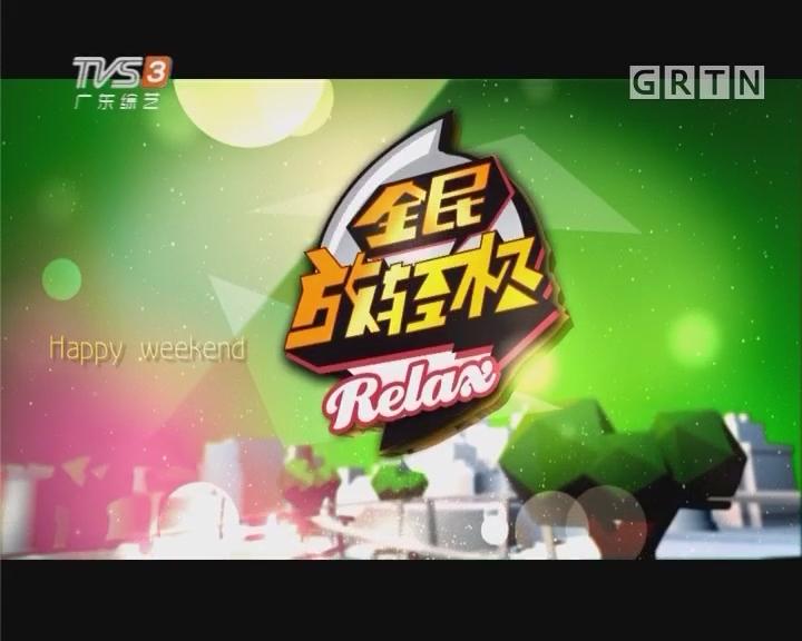 [2017-09-01]全民放轻松:越南岘港亲子之旅——美溪沙滩 和阳光玩游戏