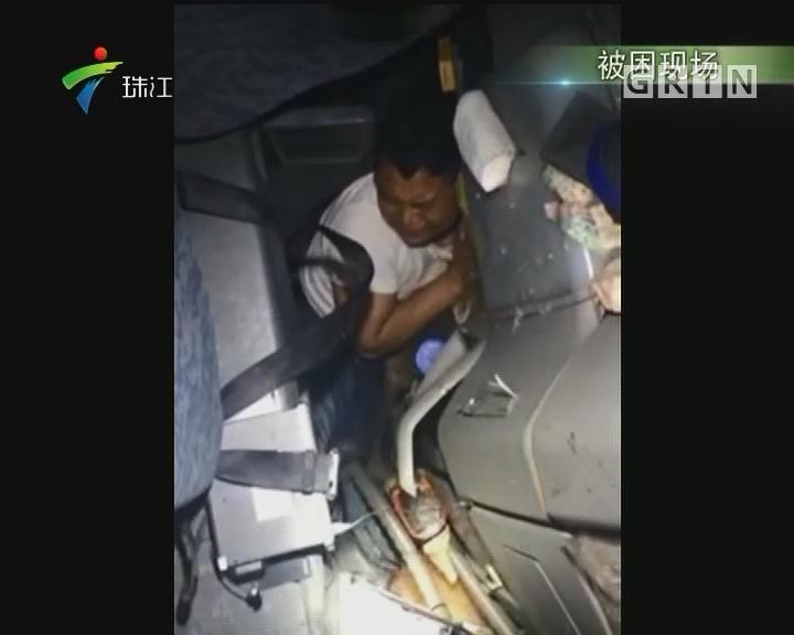 顺德:一线生机 消防冒险救出被困司机