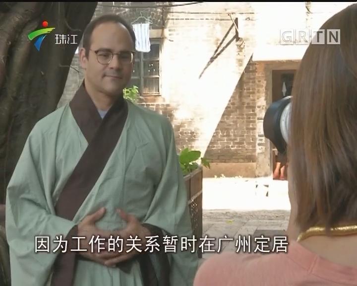 广州:外国友人穿汉服游古村