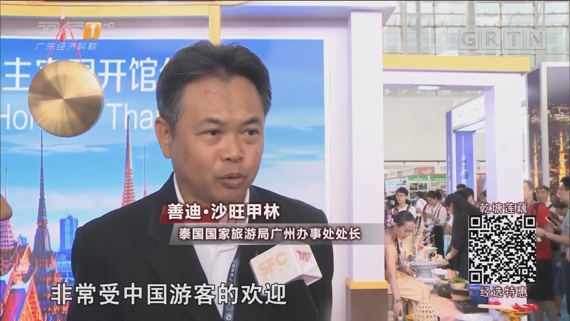 2017广东旅博会今天开锣 家门口就能叹世界
