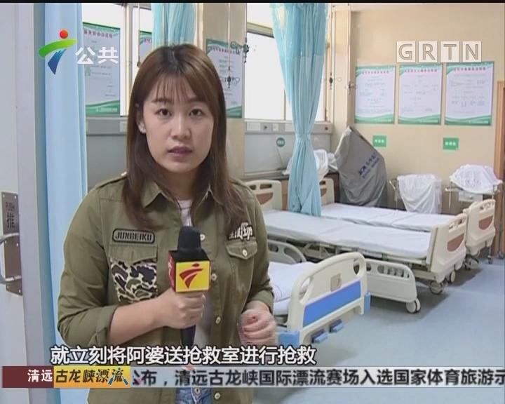 广州:一家六口中毒 罪魁祸首竟是腌菜