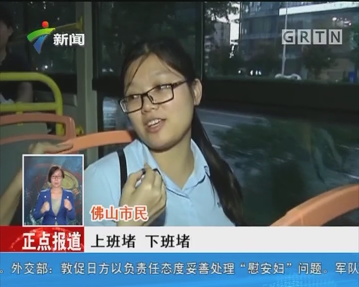 记者高峰出行体验:公交PK私家车谁更快?