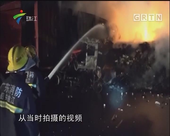 韶关:货车连环相撞引发大火