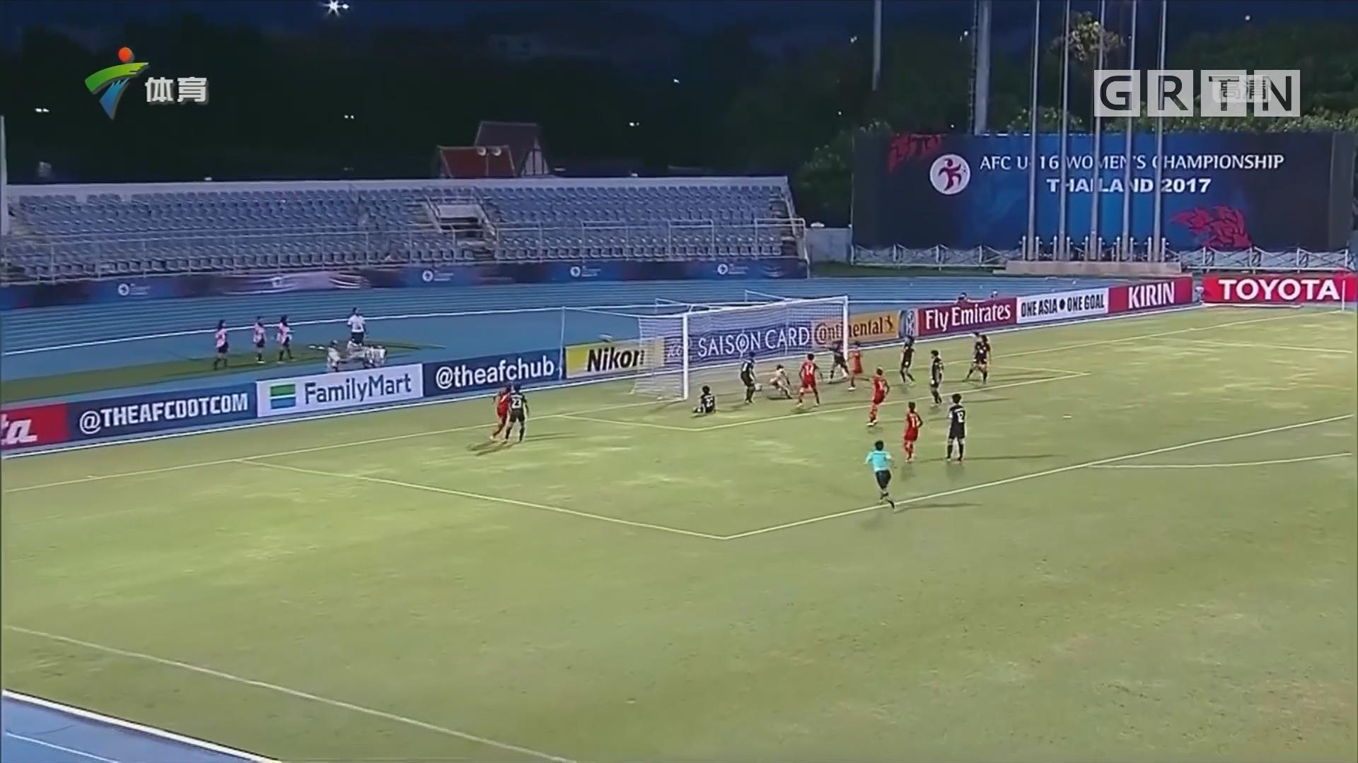 U16女足亚少赛 中国队大胜泰国小组第一出线