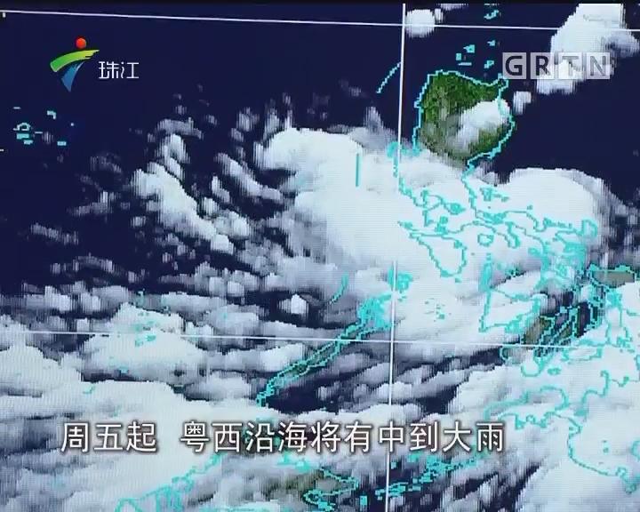 台风趋向粤琼沿海 省防总启动Ⅳ级应急响应