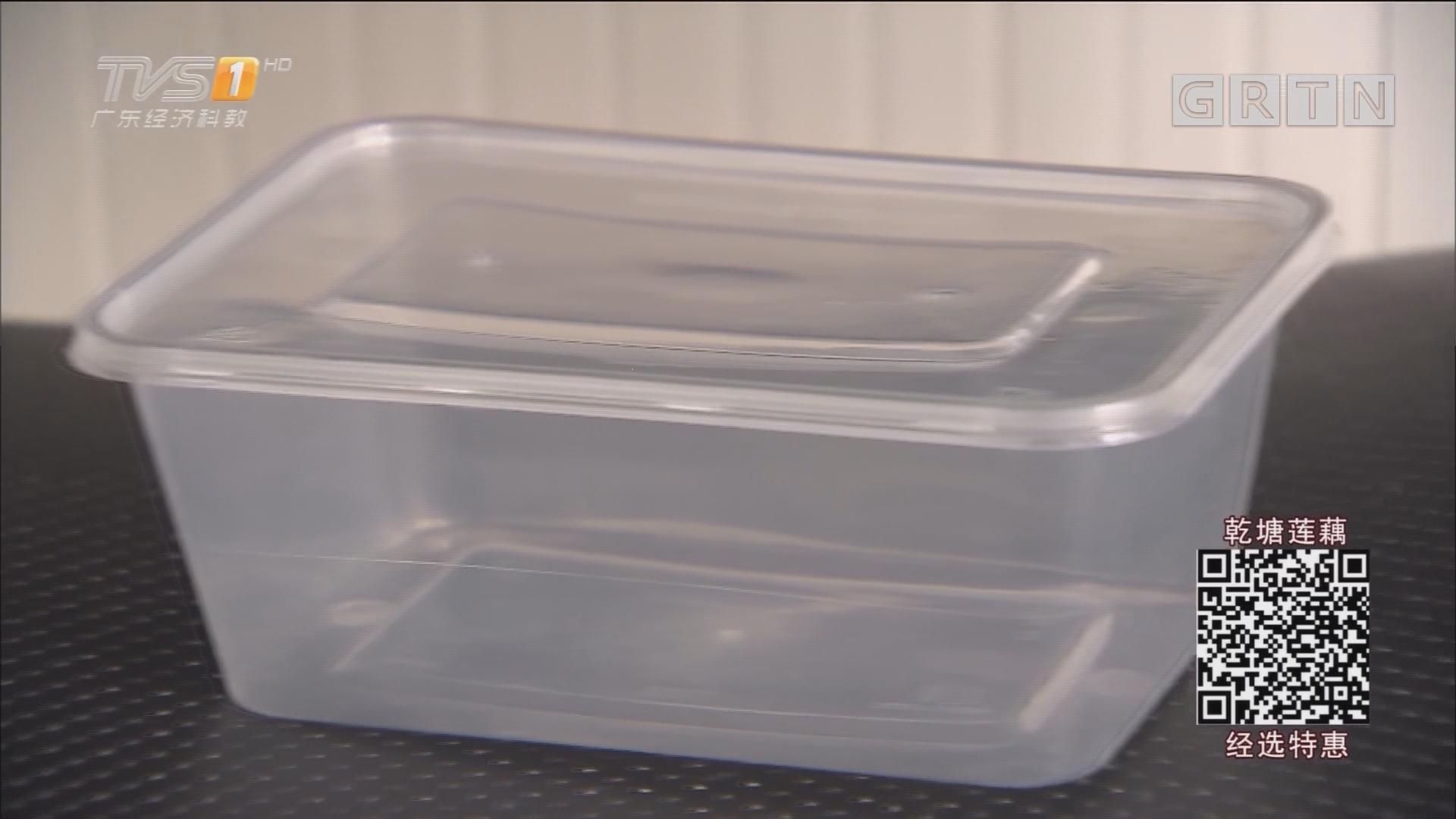限塑令十年:外卖餐盒塑料成垃圾新源头 且无人回收
