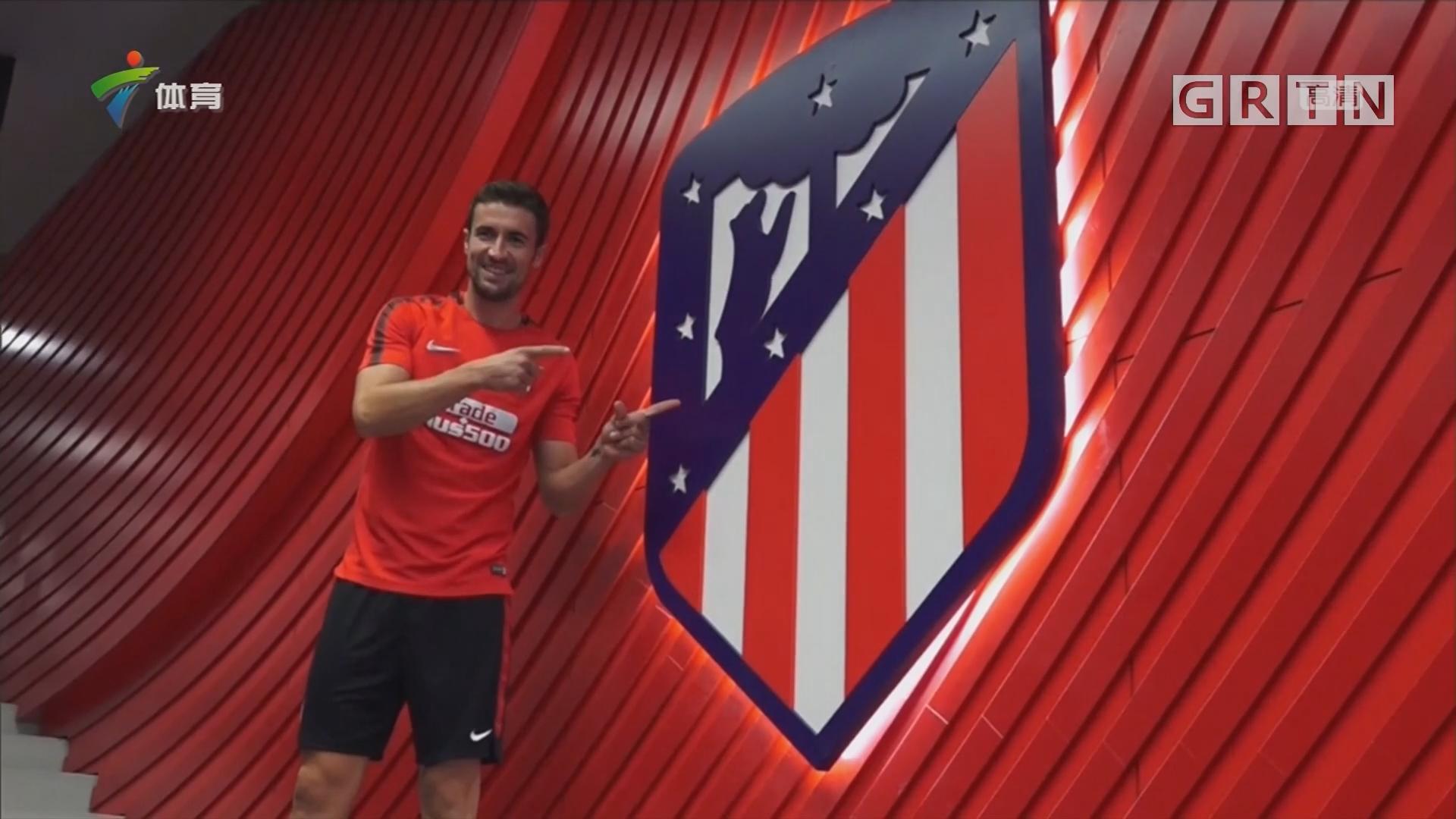 马德里竞技入驻新球场