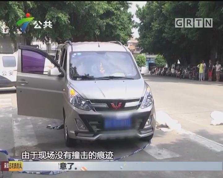 南沙:男子车内身亡 警方排除他杀