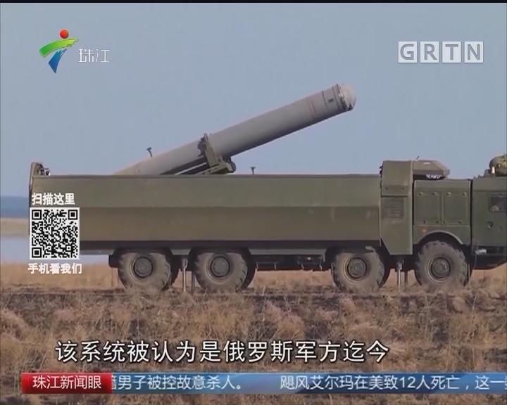 土与俄签署协议 购买S400防空导弹系统