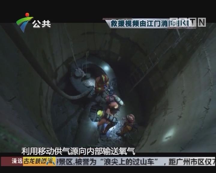 两工人被困地下管 消防争分夺秒营救