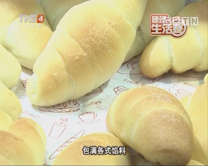 广州:经典日式面包带来新滋味