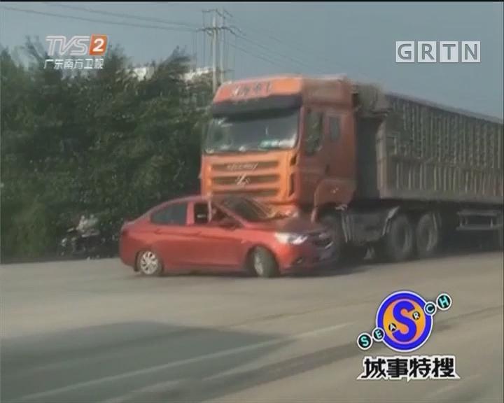 小车抢行加塞 被大货车推行200米