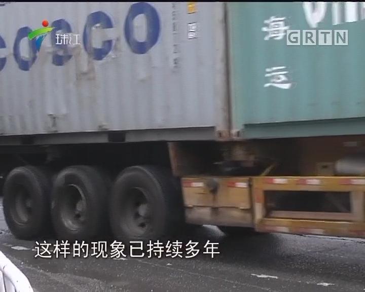 黄埔:深夜货车噪音扰民 居民希望加强管理