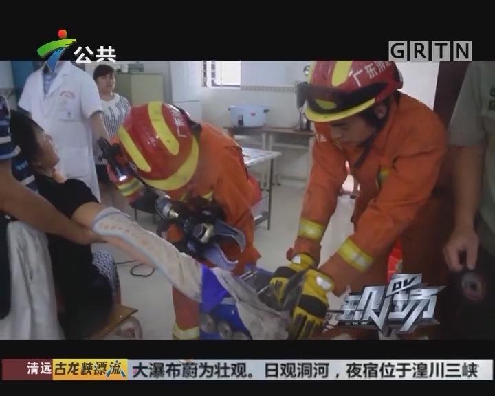 """阳江:女子被绞肉机""""咬手"""" 消防紧急援救"""