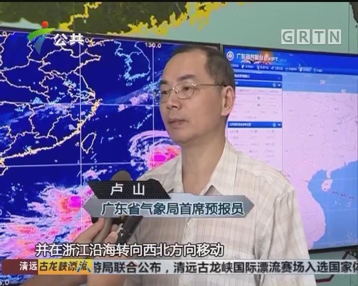 """""""泰利""""将绕开广东 新台风接踵而至"""