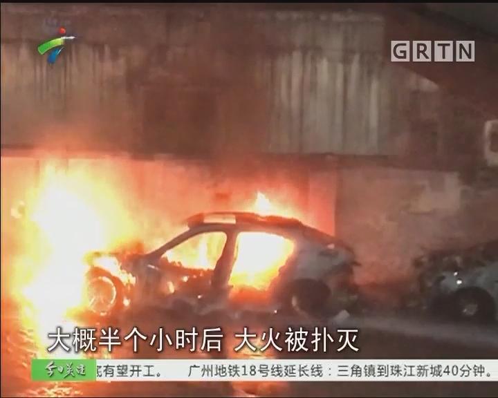 广州:变压器着火波及豪车 消防紧急灭火