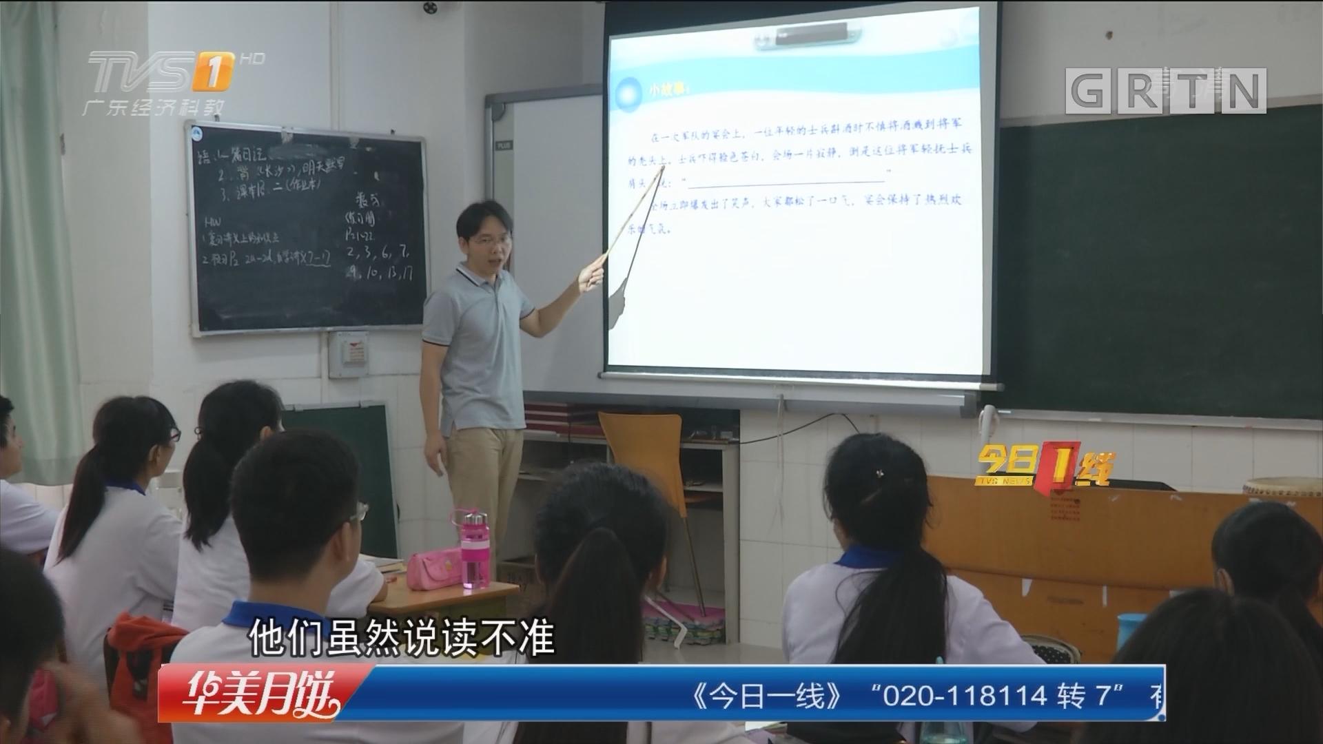 """教师节特别策划一:启聪学校的老师 """"咿呀学语""""勤跟读 语言能力最重要"""