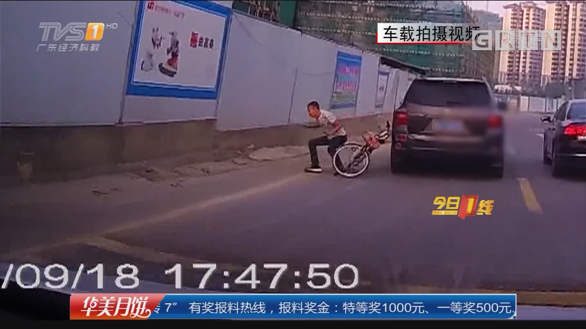广州黄埔水西路:超车时与单车相撞 车主疑遭碰瓷