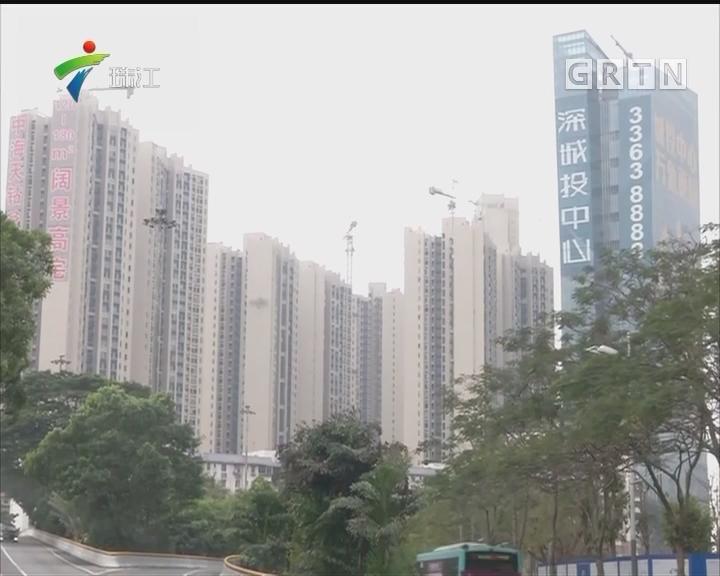 深圳楼市成交均价连跌11个月