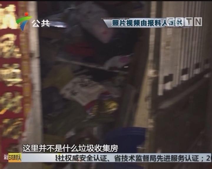 街坊投诉:邻居家中堆满杂物 隐患重重