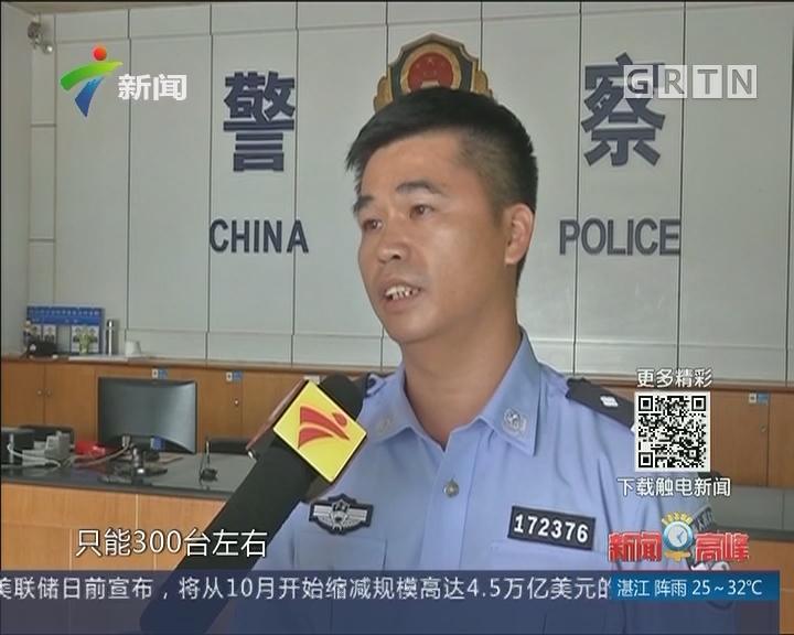 台山:黄金离奇失踪 警方抓获吸金大盗