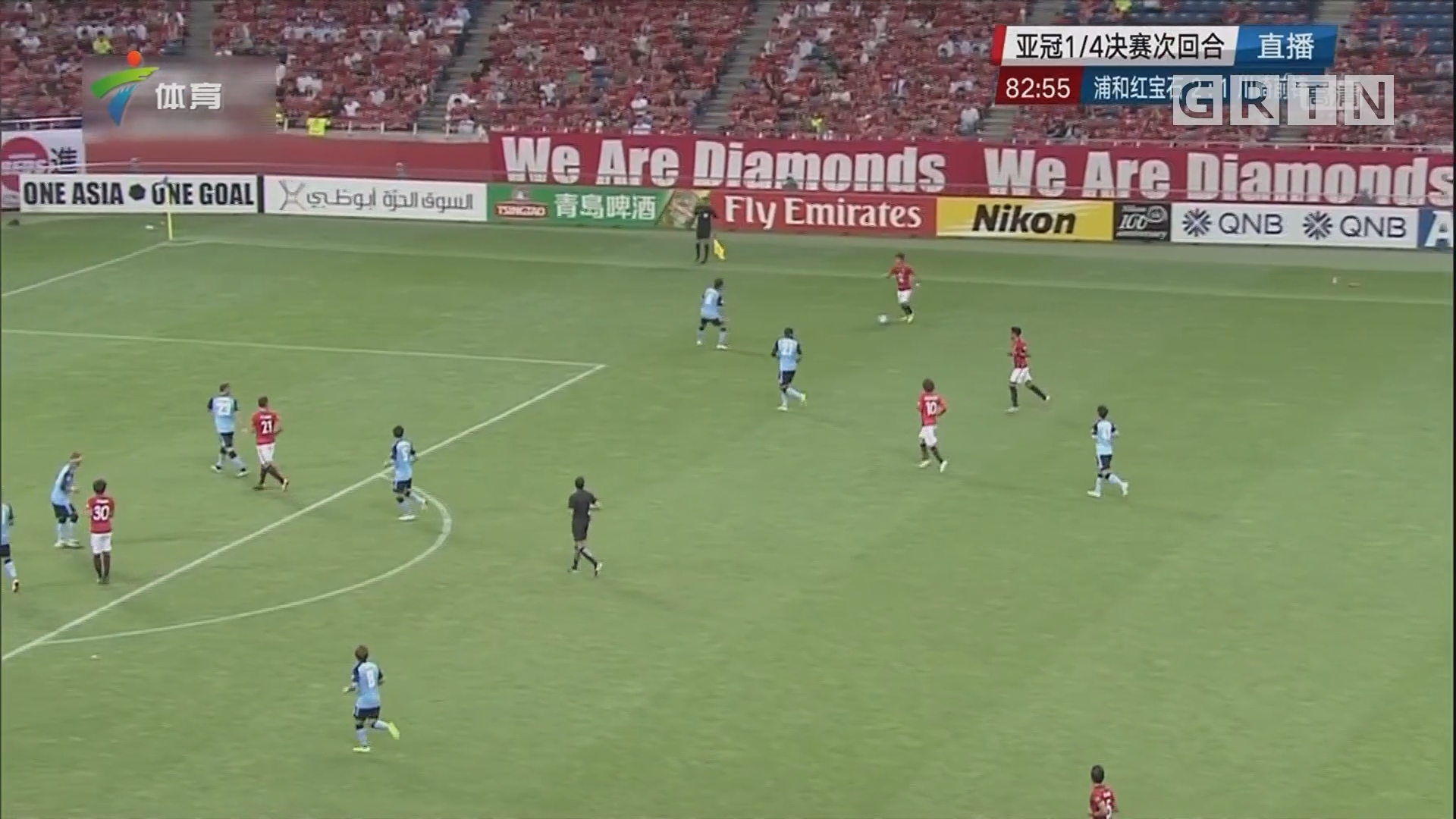 浦和红钻主场完美逆袭 半决赛将对阵上海上港