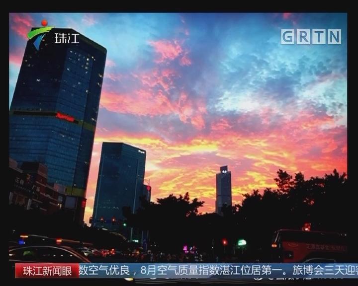 广州昨天火烧云美翻朋友圈 与台风有关系不?