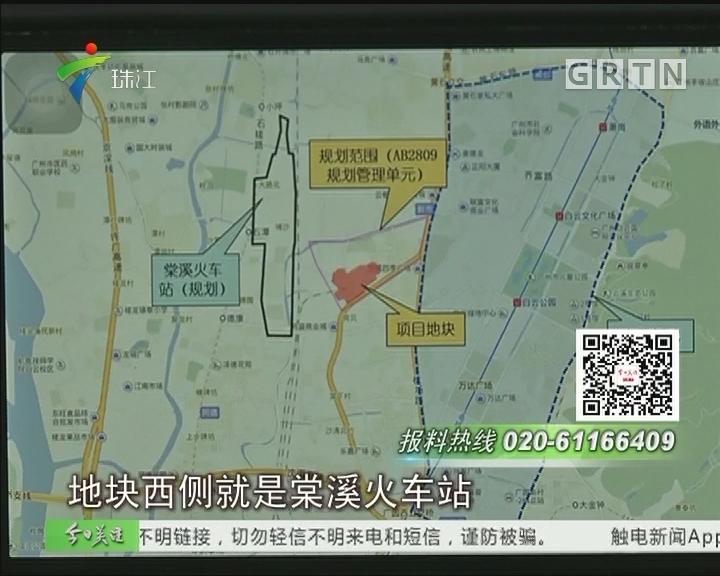 """""""广州第二火车站""""周边主干道优化升级"""