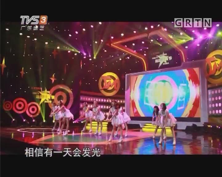 首届广东温泉美食节颁奖典礼落幕 SING女团携新单曲亮相