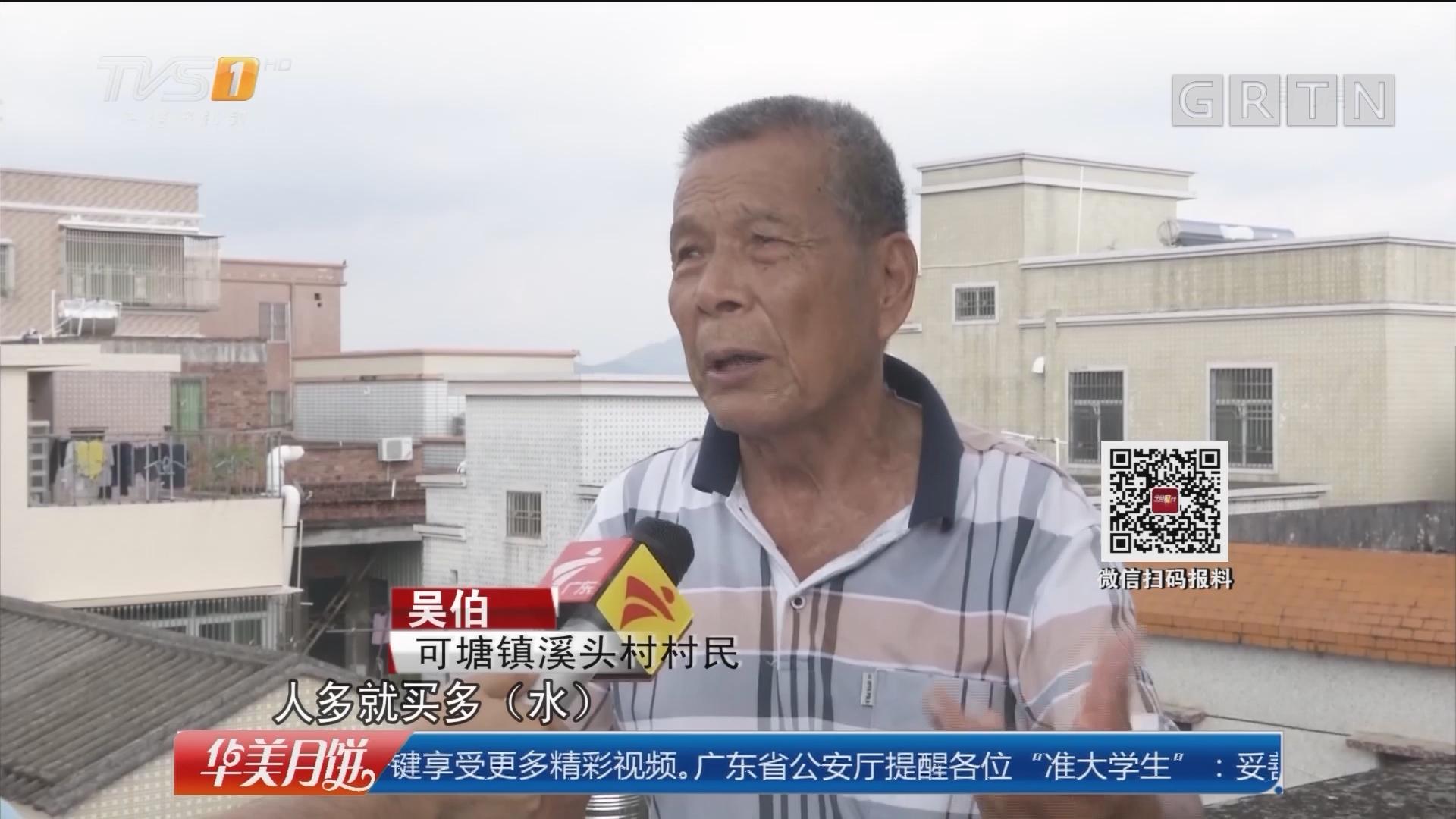 汕尾海丰:自来水逢雨必浊 当地政府介入协调