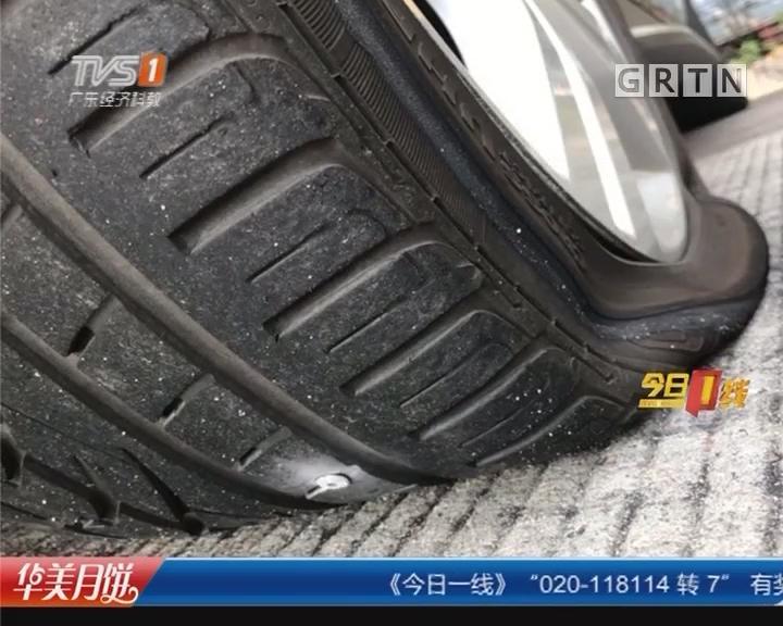 """广惠高速:数十辆车被路面""""暗器""""所伤"""