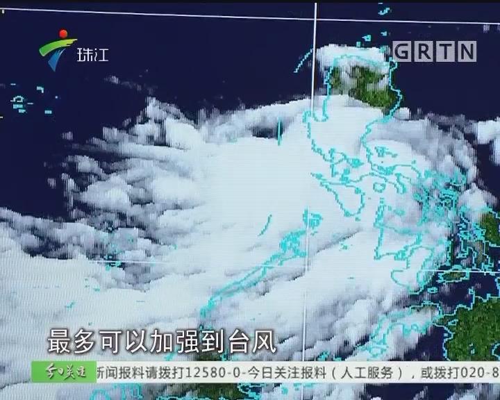 """19号台风今日形成""""双台风""""来袭"""